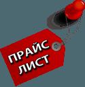 Компьютерщик Осинников